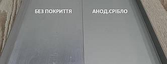 Плинтус  алюминиевый скрытого монтажа 70 мм анодированный c вставкой МДФ, фото 2