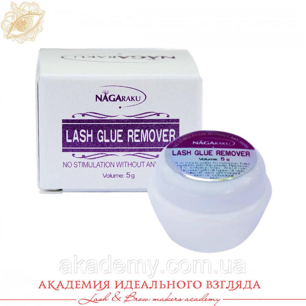 Кремовый ремувер Нагараку Nagaraku 5г