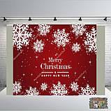 Банер 2х2, новорічний. Печать баннера |Фотозона|Замовити банер|З Днем народже, фото 2