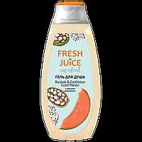 Гель для душу Superfood Baobab & Caribbean Gold Melon 400 мл Fresh Juice