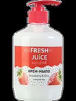 Рідке крем-мило Superfood Strawberry & Chia 460 мл Fresh Juice