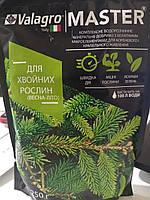 Комплексне водорозчинне мінеральне добриво для хвойних рослин 250 грам на 100 л води MASTER Valagro Італія