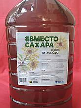 Сироп топінамбуру без додатків - корисний без цукру, Росія, 6,6 кг - 2021 рік