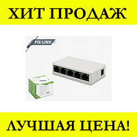Коммутатор LAN SWITCH Pix-Link LV-SW05 на 5 портов, спеши купить