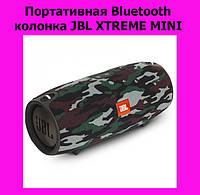 Портативная Bluetooth колонка JВL XTREME MINI! Лучший подарок