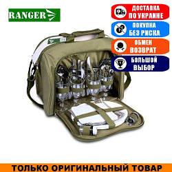 Набор для пикника Ranger Meadow; 4-е персоны; 32х41х22. Туристическая посуда Ренжер RA 9910.