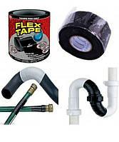 Супер прочная, прорезиненная, водонепроницаемая лента Flex Tape 10х150см 1+1=100грн