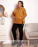 Женский спортивный костюм теплый Трехнитка на флисе Размер 50 52 54 56 58 60 В наличии 3 цвета, фото 5