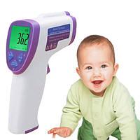 Безконтактний інфрачервоний термометр Non Contact 0197 Білий
