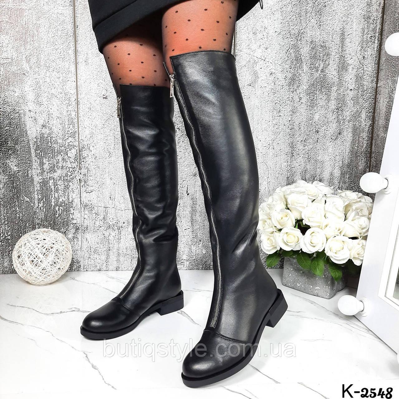 Женские черные ботфорты натуральная кожа на молнии  Еврозима