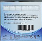Маска медицинская одноразовая 3-х слойная нестерильная на резинках голубая/ 3ЕЕЕ, фото 6