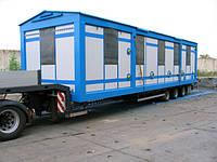 Перевозка вагончика, Трал для перевозки вагончика