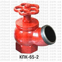 Пож. кран КПК-65-1(2) чуг. угл. 125° (Укр.)
