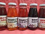Сироп топинамбура 5 видов - полезные без сахара, Россия, 260 г, фото 5
