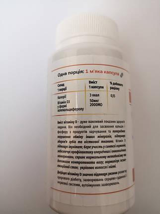 Грін-Віза Вітамін D3 2000IU 120капс., фото 2