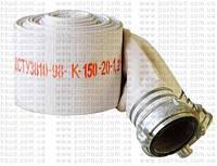Рукав пожарный Д-150 (т) с ГРН-150 (Укр.)