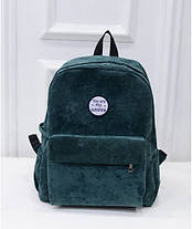 Молодежные вельветовые рюкзаки You are my sunshine, фото 3