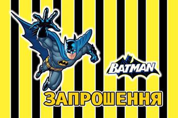 """""""Бетмен: Полоска"""" - Запрошення УКР"""