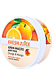Крем-масло для тіла Orange & Mango 225 мл Fresh Juice