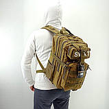 Тактичний штурмової військовий рюкзак 30л Tactic (SWAT-3P-mult), фото 5
