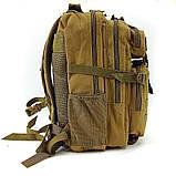 Тактичний штурмової військовий рюкзак 30л Tactic (SWAT-3P-mult), фото 6