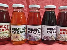 Сироп топінамбура 5 видів - корисні без цукру, Россия, 260 г