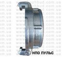 Головка соединительная ГМВ-125