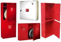 Пожарные шкафы всех видов и модификаций