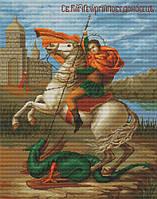 Набор для вышивки крестом Luca-S B448 Святой Георгий