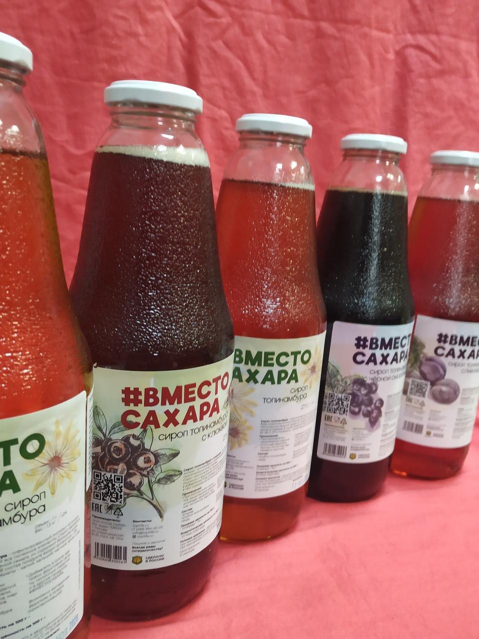Сироп топінамбура 5 видів - корисні без цукру, Росія, 1300 г