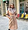 Зимнее брендовое длинное пальто с шикарным мехом личсы