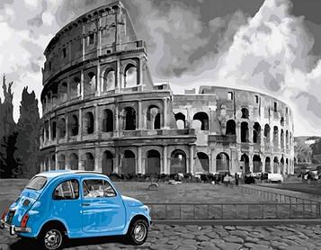 Картина по номерам 40х50 см DIY Колизей (NX 9307)