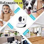 Камера видеонаблюдения IP поворотная Adna Smart Camera Y11 Wi-Fi камера для дома и офиса, фото 7