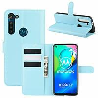 Чехол Fiji Luxury для Motorola Moto G8 Power книжка голубой