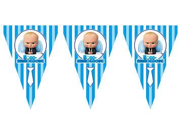 """""""Босс Молокосос Полоска"""" - Вимпел, 10 прапорців."""