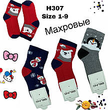 Детские махровые носки унисекс   Размеры 3-4,5-6,7-8,9-10 лет