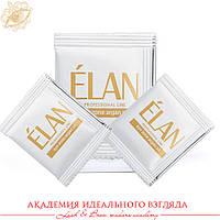 Аргановое масло Elan