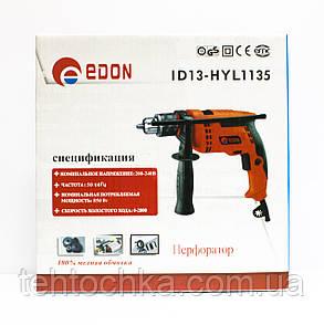Дрель  EDON DL-1135, фото 2