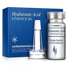 Гиалуроновая кислота BioAqua Hyaluronic Acid Essence B6, набор сывороток, (5мл*10шт)