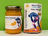 Мазь от боли в мышцах и суставах Колоцинта