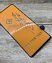 Защитное стекло на Samsung A51 2020 (A515F)  захисне скло Premium качество, фото 2