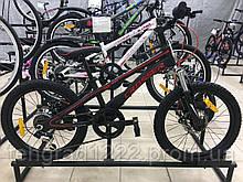 """Велосипед Crosser MTB 20"""" (6S магний)"""