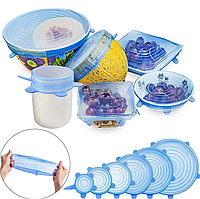 Набор многоразовых силиконовых крышек для посуды 6 штук Super Stretch SILICONE Lids