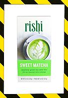 Rishi Tea, Matcha tea Смесь из японского зеленого чая и латте, сладкий матча, 125 г
