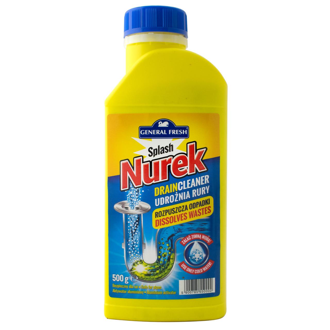 Гранулы для прочистки труб Super Nurek 500 г