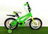 """Детский велосипед Azimut Stitch 14"""", фото 2"""