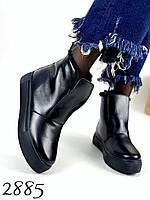 Женские ботинки зимние натуральная кожа, натуральная шерсть 36 размер стелька 23,5 см