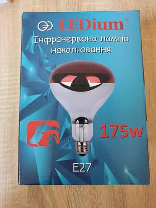 Инфракрасная лампа ИКЗК 175 Ватт R127 Е27 230В LEDium
