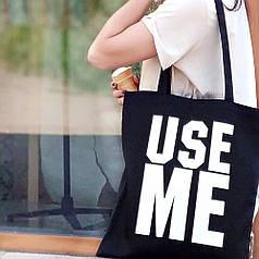 """Эко сумка черная  большая многоразовая из хлопка с надписью """"Use me"""""""
