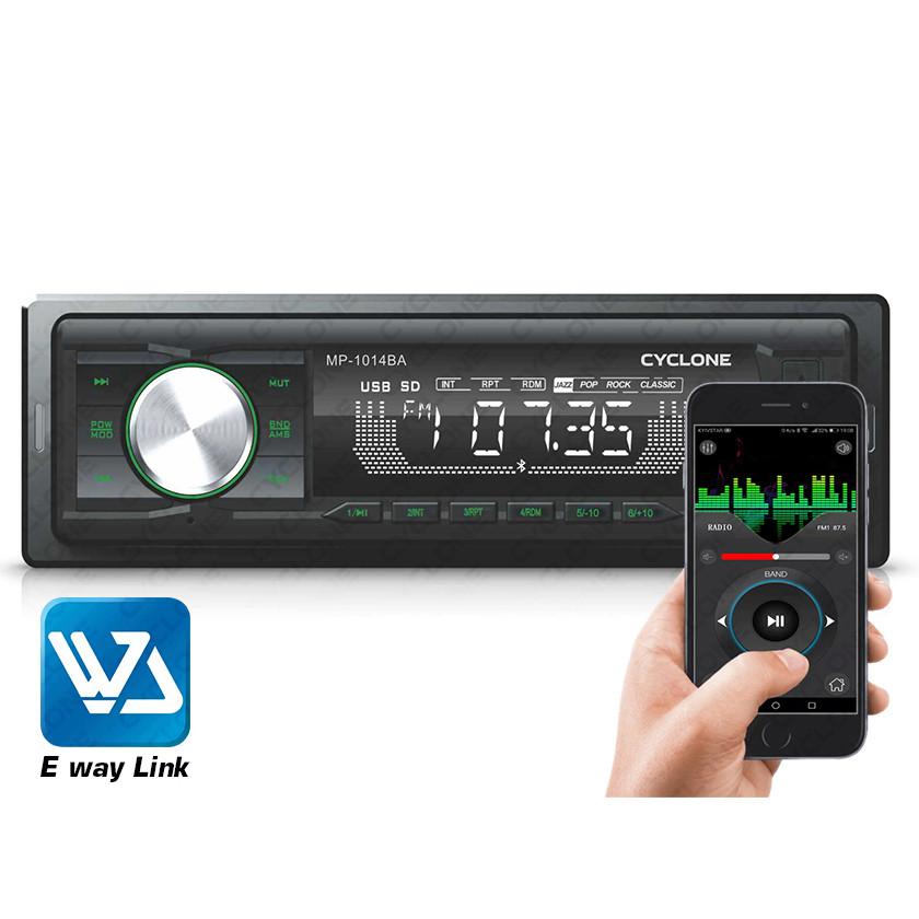 Автомагнитола MP3 проигрыватель CYCLONE MP-1014G BA